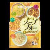 『選べるスープ&フォー 黄のアジアンスープ』を発売 <br>~ターメリックを効かせたタイとインドネシアの本格スープでフォーを手軽に~