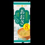 忙しい朝食に、お弁当に、手軽に味噌汁が飲みたい時に大活躍の即席生みそ汁 人気の「あおさ」をラインナップ
