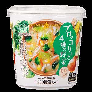 VEGE MISO SOUP ブロッコリーと4種の野菜
