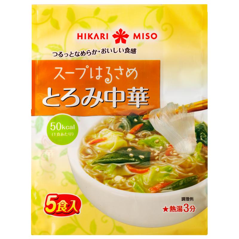 スープはるさめ とろみ中華
