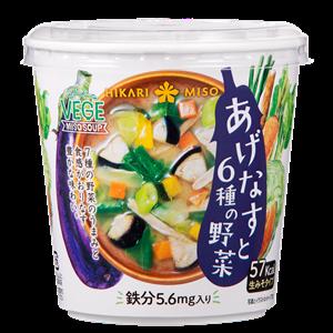 VEGE MISO SOUP あげなすと6種の野菜