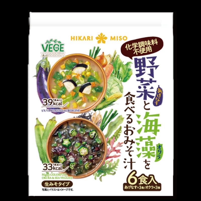 VEGE MISO SOUP 野菜と海藻を食べるおみそ汁