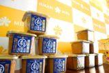 オーガニック・国産 こだわりの味噌を特別価格で提供!特別味噌販売を開催<br>~ 地元・長野県の皆さまへ 感謝の気持ちをかたちに ~