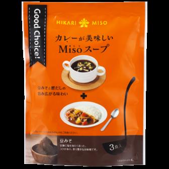 Good Choice!  カレーが美味しいMisoスープ