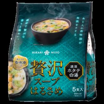 贅沢スープはるさめ 濃厚ホタテ白湯 5食