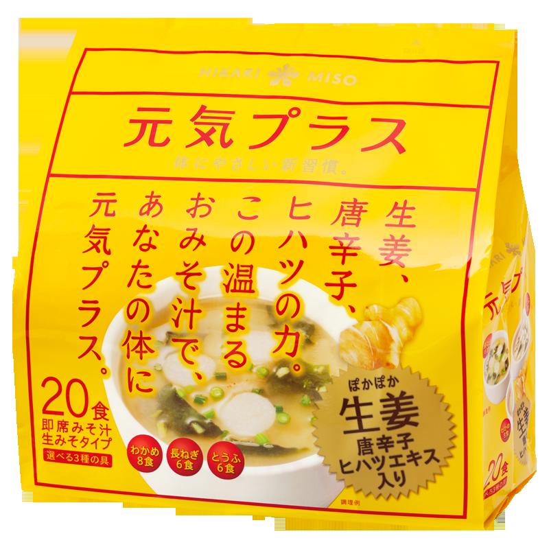 元気プラス 生姜の温まるおみそ汁 20食入