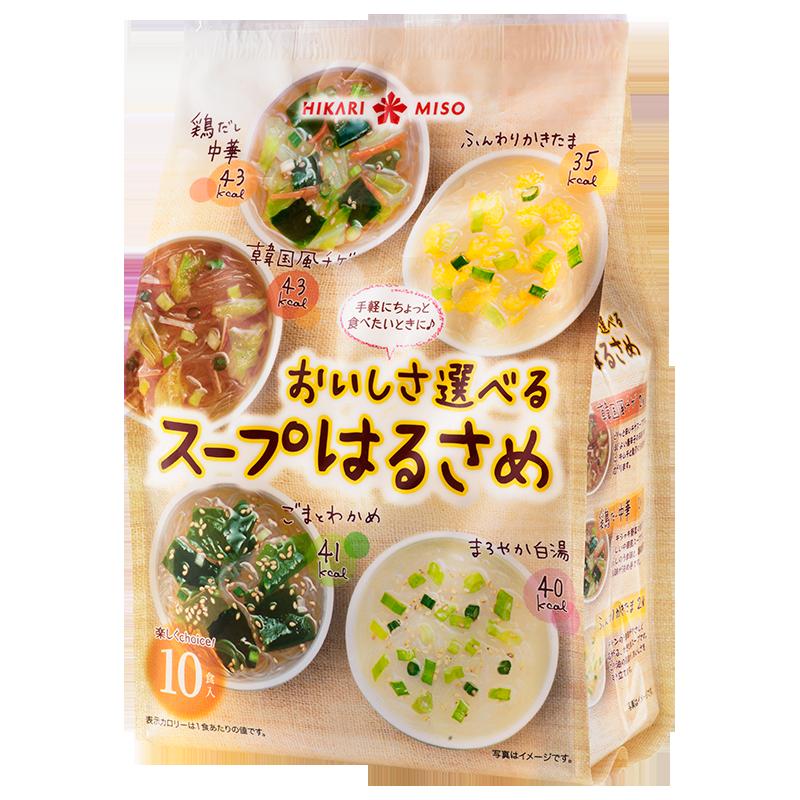 おいしさ選べるスープはるさめ