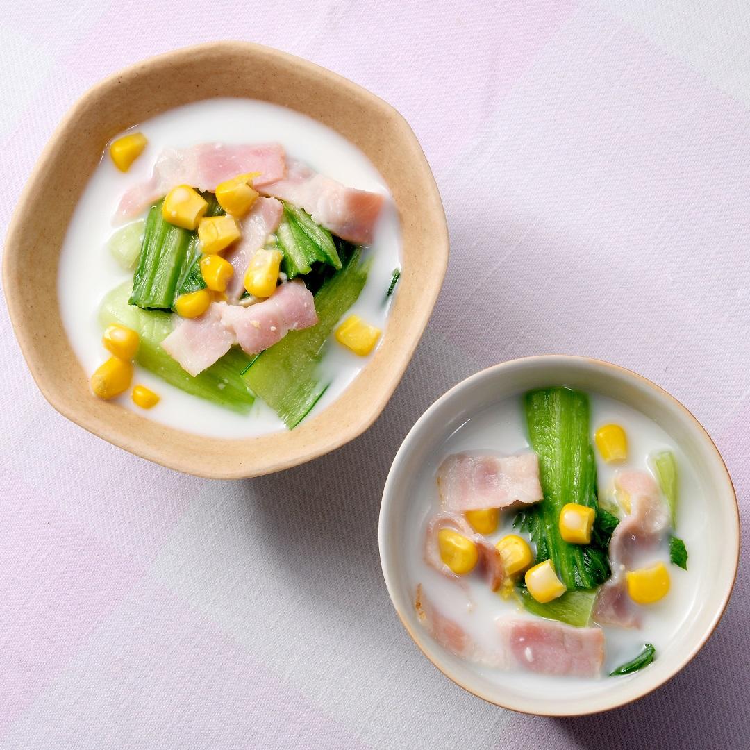 コーンとベーコンとチンゲン菜のミルクスープ