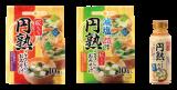 ロングセラー「円熟こうじみそ」シリーズの即席みそ汁・液状タイプが<br>化学調味料不使用にリニューアル