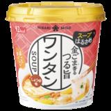 カップタイプのはるさめスープに「金ごま香るワンタン」が登場