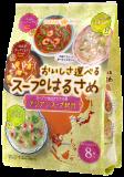 女性に人気のアジアンスープや塩分をカットしたスープ春雨が登場<br>~ 多様なニーズに合わせ、ラインナップを拡充 ~