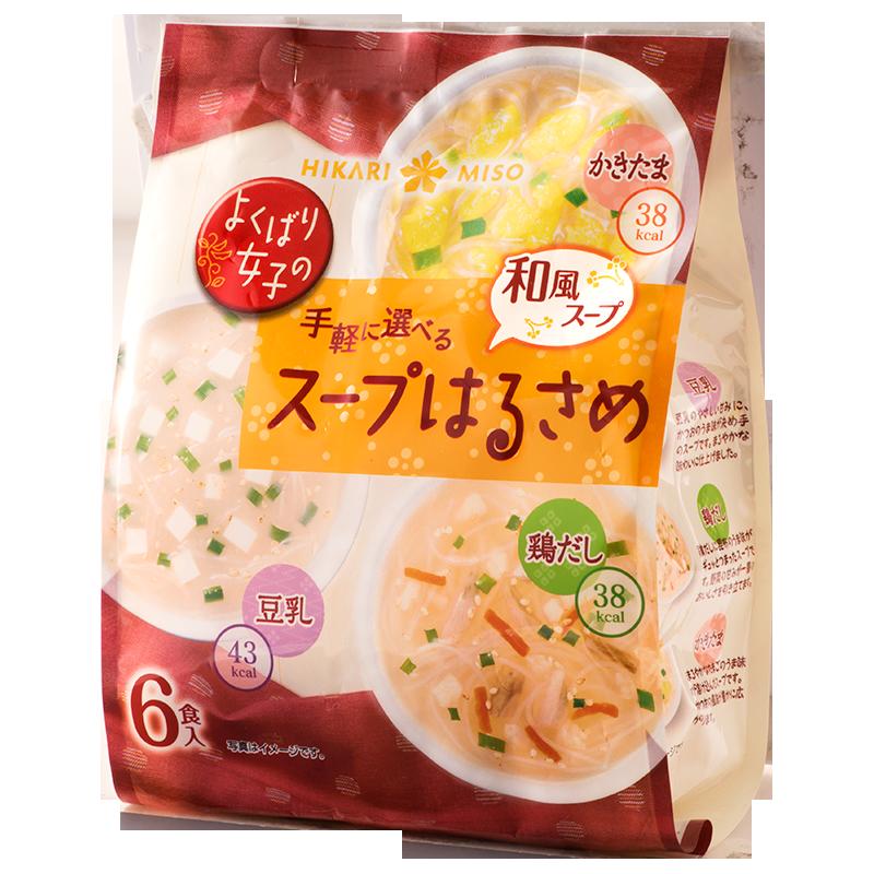 手軽に選べるスープはるさめ 和風