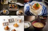 "GINZA豉KUKI クラウドファンディングを開始!日本古来の食文化""発酵と熟成""の魅力をお届け ~GINZA豉KUKIの食事をお得に体験できるプランをご用意しております~"