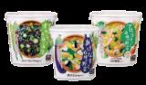 現代人の野菜と栄養不足をおぎなう、カップタイプの即席みそ汁<br>「VEGE MISO SOUP」シリーズを発売