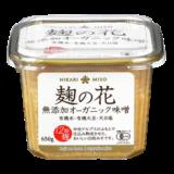オーガニック味噌シェアNo.1※のひかり味噌からオーガニック白粒味噌 <br>『麹の花 無添加オーガニック味噌』を発売