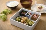 100年先の未来のために生物多様性豊かな森の再生に挑む「アファンの森」 と日本料理レストラン「GINZA 豉 KUKI」がコラボレーション ~森の恵み ふきのとう を使った限定メニューを提供~