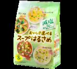 ヘルシースナッキングにおすすめ!<br>『おいしさ選べるスープはるさめ 減塩』を発売 <br>~人気の4種の味をアソートにしたスープ春雨~