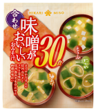 味噌のおいしさにこだわった「味噌がおいしいおみそ汁」シリーズを発売
