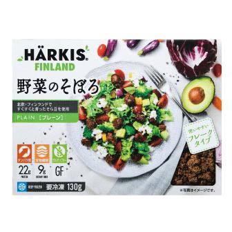 HÄRKIS™FINLAND 野菜のそぼろ プレーン