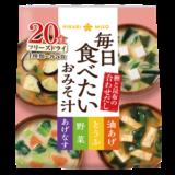 具材感をしっかりと味わえる人気のフリーズドライの味噌汁に大容量パックが登場!<br>『毎日食べたいおみそ汁 20食』を発売