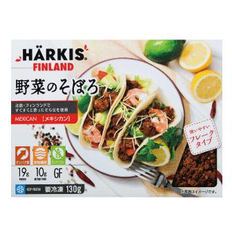 HÄRKIS™FINLAND 野菜のそぼろ メキシカン