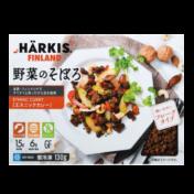 HÄRKIS®FINLAND 野菜のそぼろ エスニックカレー