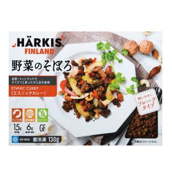 HÄRKIS™FINLAND 野菜のそぼろ エスニックカレー