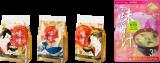 """訪日外国人観光客向けに『日本の味噌』、『日本の味噌汁』が2月1日新発売<br>~ 日本の""""和""""を感じるパッケージと外国人好みの味でお土産に最適 ~"""