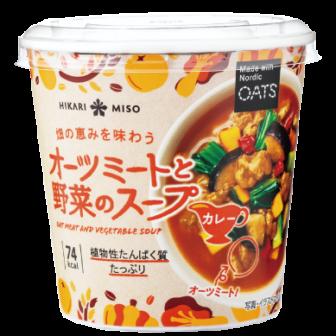 オーツミートと野菜のスープ カレー